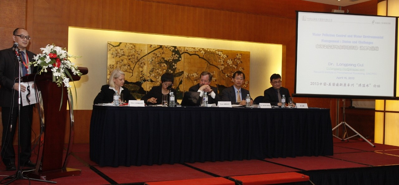 "UCCTC co-hosts ""China-Wisconsin Clean Water Forum"" in Beijing"
