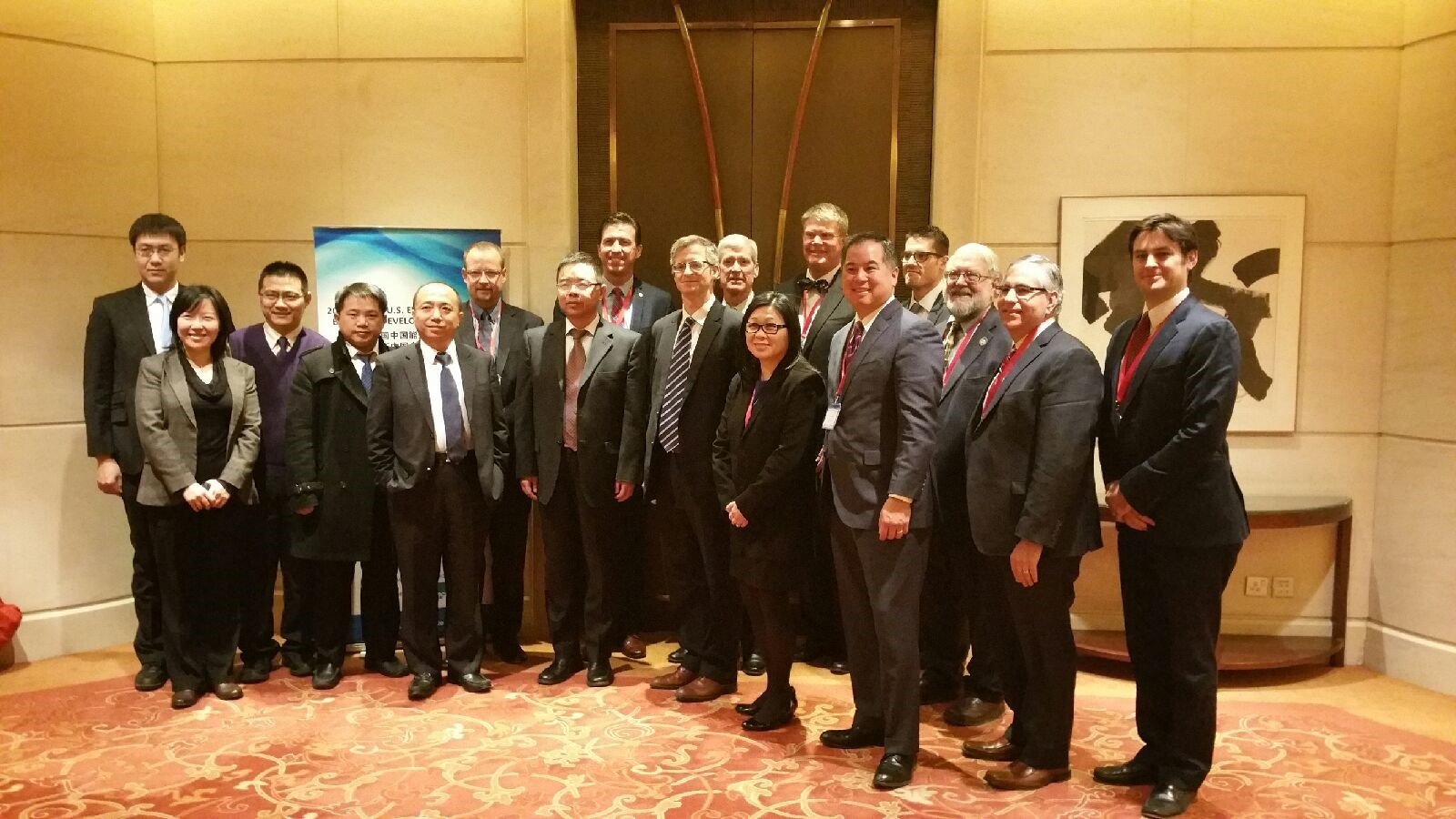 UCCTC Co-organizes US Energy Efficiency Trade Mission to China