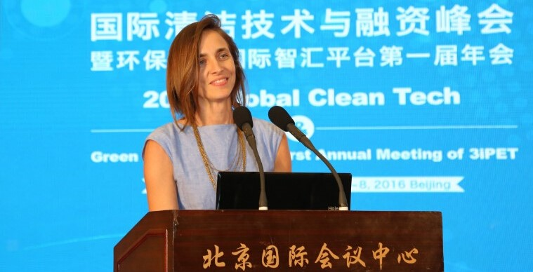 UCCTC introduces its works at the Global Clean Tech & Green Finance Summit