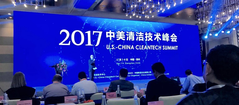 UCCTC holds our annual US-China Cleantech Summit in Zhengzhou