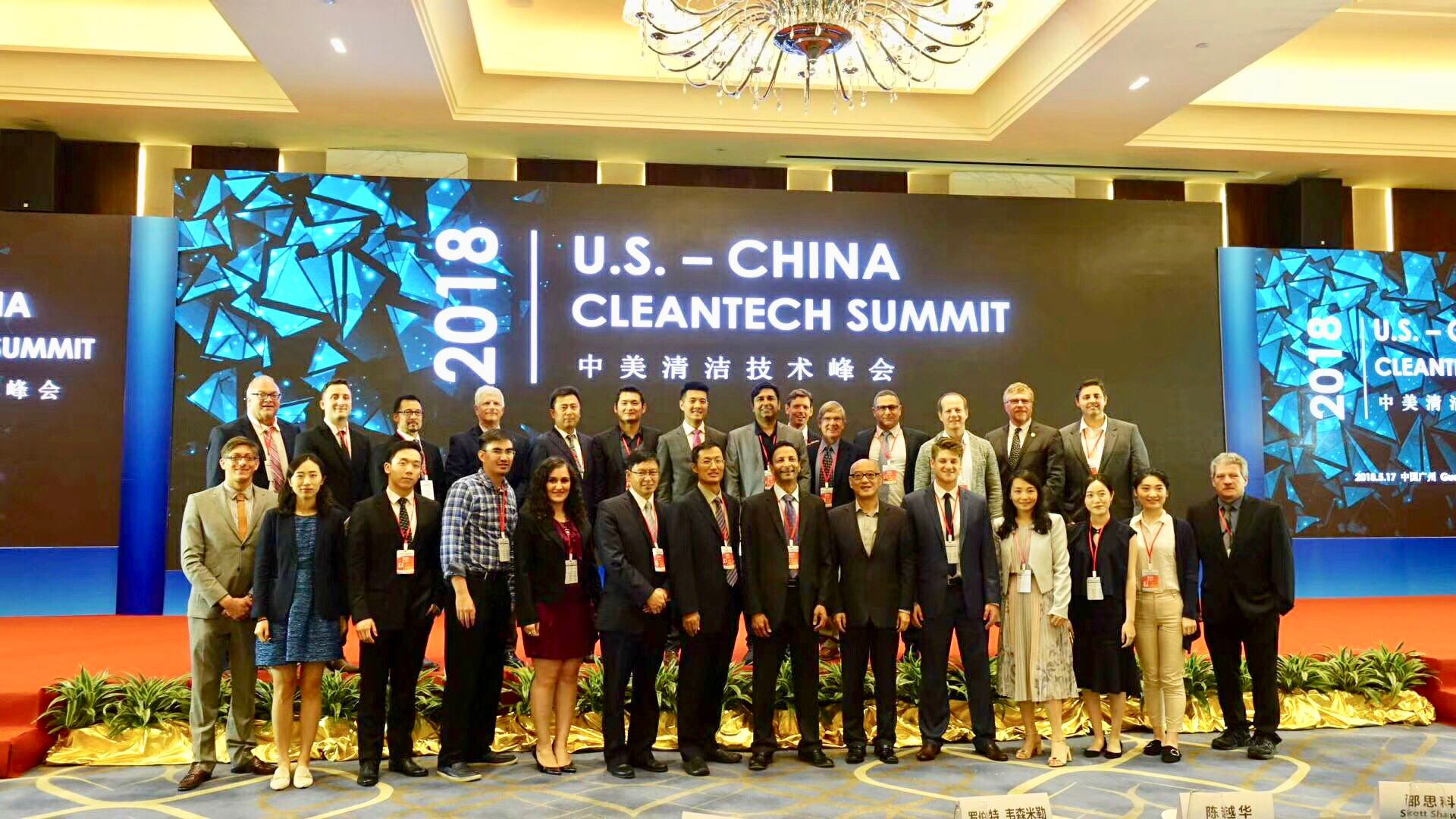 2018 US China Cleantech Summit is held in Guangzhou